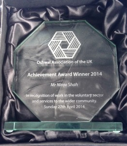 Achievement Award Nirav Shah